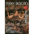 レジェンダリー・ドラマー 特集●テリー・ボジオ ドラムを芸術の域に高め今も進化を続ける求道者