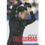 高橋大輔写真集 The Long and Winding Road / ジャパンスポーツ / ワールド・フィギュアスケート編集部