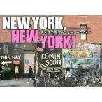 NEW YORK,NEW YORK! 地下鉄で旅するニューヨーク