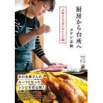 bookfan_bk-4478106460