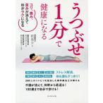 bookfan_bk-4478107106