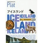 11 地球の歩き方 Plat アイスランド  地球の歩き方Plat