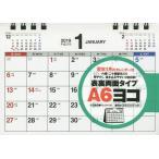 2019年 シンプル卓上カレンダー A6ヨコ T4    カレンダー