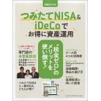 Yahoo!bookfanプレミアムつみたてNISA & iDeCoでお得に資産運用