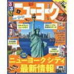 Yahoo!BOOKFANプレミアムるるぶニューヨーク 〔2017〕/旅行