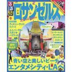 Yahoo!BOOKFANプレミアムるるぶロサンゼルス 〔2017〕/旅行