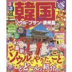 Yahoo!bookfanプレミアムるるぶ韓国 ソウル・プサン・済州島 '19 超ちいサイズ/旅行