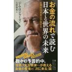 bookfan_bk-4569842216