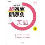 bookfan_bk-4578230910