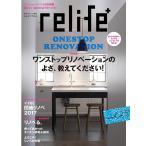 relife+ vol.25