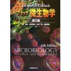 ブラック微生物学/JacquelynG.Black