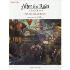 After the Rain PIANO SELECTION