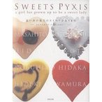 Yahoo!BOOKFANプレミアムSWEETS PYXIS a girl has grown up to be a sweet lady 思い出の数だけスイーツがあります 4人の人気パ