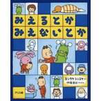 bookfan_bk-4752008424