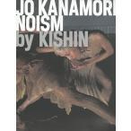 JO KANAMORI/NOISM by KISHIN / 篠山紀信