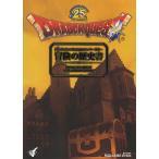 ドラゴンクエスト25thアニバーサリー 冒険の歴史書  SE-MOOK