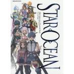 スターオーシャン20thアニバーサリーメモリアルブック〜エターナルスフィアの軌跡〜 / ゲーム