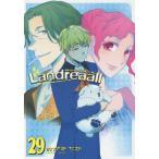 Landreaall 29/おがきちか