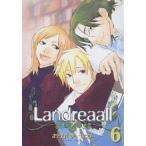 Landreaall 6/おがきちか