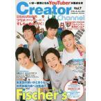 Creator Channel Vol.7  COSMIC MOOK