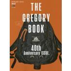ザ・グレゴリー・ブック 40th Anniversary ISSUE.