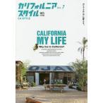 Yahoo!BOOKFANプレミアムカリフォルニアスタイル Vol.7/旅行