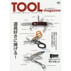 Yahoo!BOOKFANプレミアムTOOL magazine 日常の道具を愛おしみ、人生を楽しむ本。 道具好きに捧げる!マルチツール/LEDライト