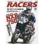 RACERS Vol.31(2015)