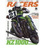 RACERS Vol.38(2016)