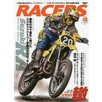 RACERS Vol.49(2018)