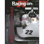 Racing on Motorsport magazine 493