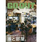 Yahoo!bookfanプレミアムGO OUT Livin' Vol.13