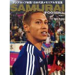 SAMURAI FOOTBALL VOL.1/原悦生/渡辺航滋/渡辺浩樹