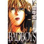 BADBOYS 16 新書判/田中宏