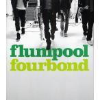 flumpool fourbond