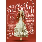 All About momoko DOLL/Holly