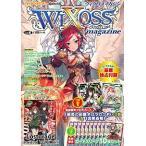ウィクロスマガジン vol.6/ゲーム