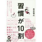 bookfan_bk-4799107593