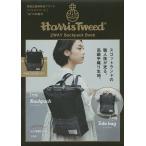 HarrisTweed Backpack