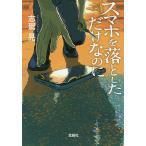 bookfan_bk-4800270669