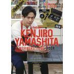 KENJIRO YAMASHITA WO
