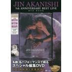 DVD BOOK JIN AKANISH