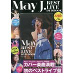 DVD BOOK May J. BEST