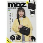 moz MULTI BAG BOOK
