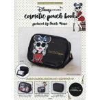 〔予約〕DisneySTORE cosmetic pouch book produced by Daichi Miura