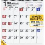 NOLTYカレンダー壁掛け28(2020年1月始まり)