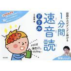 bookfan_bk-4800911699