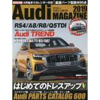 Audi MAGAZINE 2019