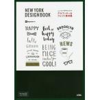 グラフィティ&フォント素材集 ニューヨークデザインブック/ingectar‐e