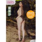 DVD 亜里沙 MilkyGlamour